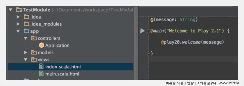 Intellij IDEA 12 로 Play Framework + Scala 돌리기.