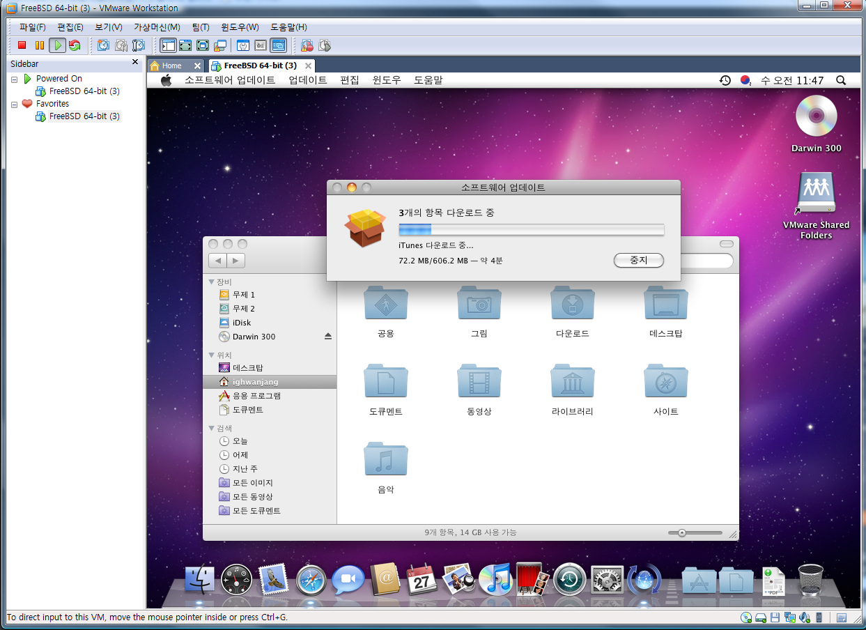 수 없는 삽질 끝에 Vmware에 Snow Leopard 해킨 설치 완료.