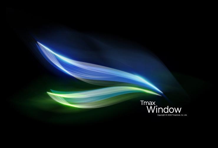 """티맥스 윈도우, MS 윈도우의 """"국산""""이라는 것뿐일까?"""
