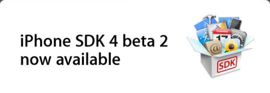 아이폰 OS 4.0 beta 2 설치 완료