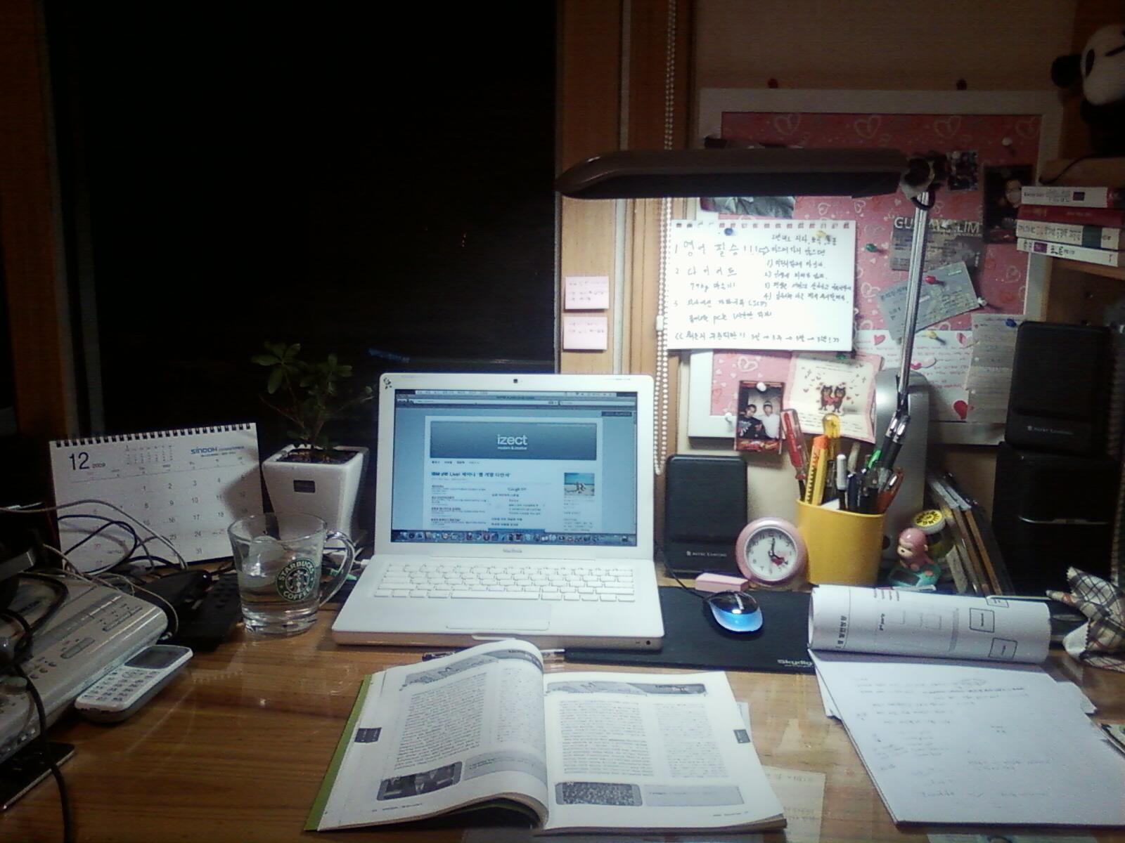 내가 책상에서 윈도우를 없앤 이유.