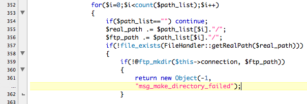 제로보드(Xpress Engine)/카페24 계정에서 쉬운설치 안될때(msg_make_directory_failed)