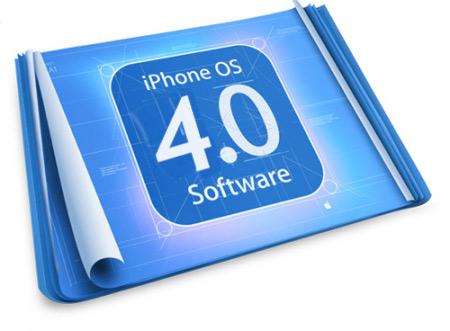 아이폰 OS 4.0 10일 사용기