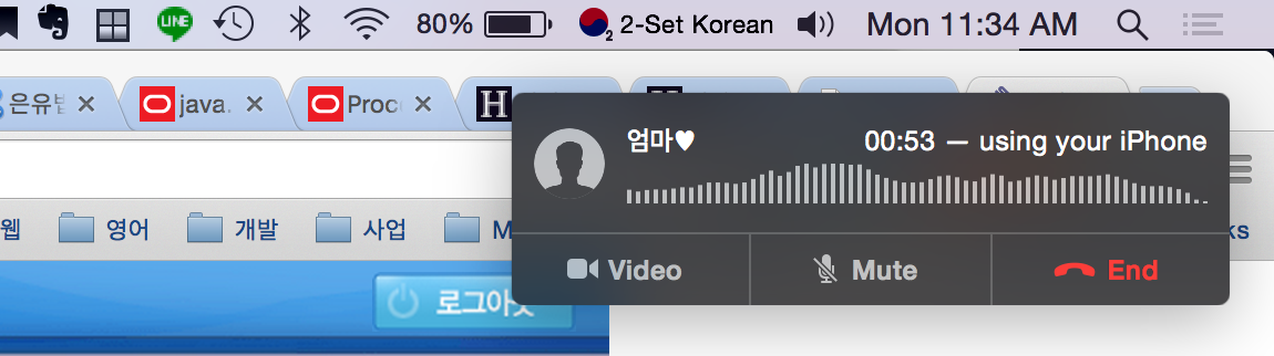 Yosemite DP 4 + iOS 8 beta 4 를 써보며.